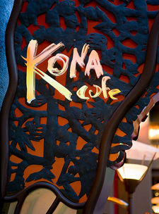 Kona Cafe sign at the Polynesian Resort